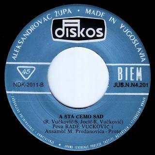 Rade Vuckovic - Diskografija  R-609314