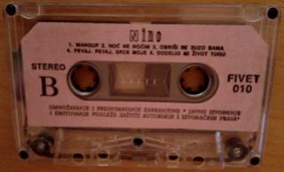 Nikola (Amir) Resic Nino - Diskografija  R-614619