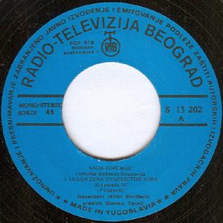 Nada Topcagic - Diskografija R-614715