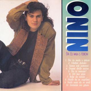 Nikola (Amir) Resic Nino - Diskografija  R-614722