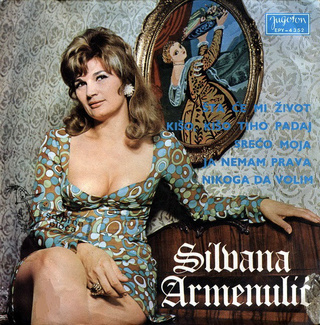 Silvana Armenulic - Diskografija  R-615015