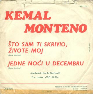 Kemal Monteno - Diskografija  R-617017