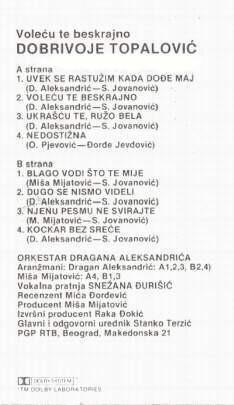 Dobrivoje Topalovic - Diskografija  - Page 2 R-617510