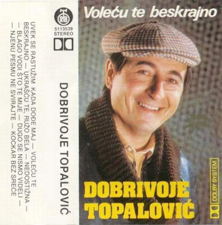 Dobrivoje Topalovic - Diskografija  - Page 2 R-617511