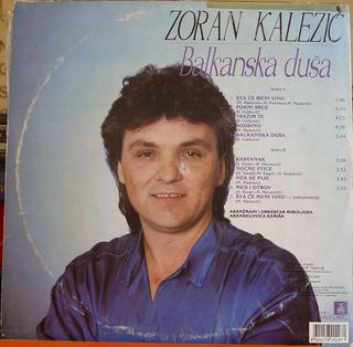 Zoran Kalezic - Diskografija R-618211