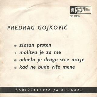 Predrag Gojkovic Cune - Diskografija  R-619714