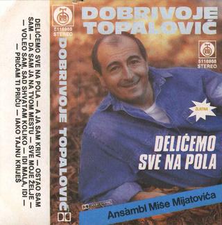 Dobrivoje Topalovic - Diskografija  - Page 2 R-621110