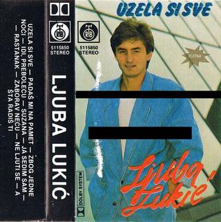 Ljuba Lukic - Diskografija  R-621111