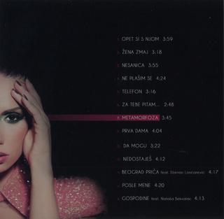 Emina Jahovic - Diskografija  R-622112