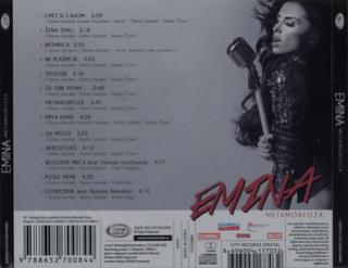 Emina Jahovic - Diskografija  R-622114