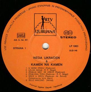 Neda Ukraden - Diskografija  R-624211