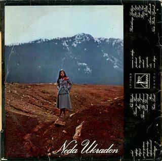 Neda Ukraden - Diskografija  R-624212