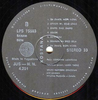 Gordana Lazarevic - Diskografija R-624214