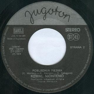 Kemal Monteno - Diskografija  R-624610