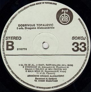 Dobrivoje Topalovic - Diskografija  - Page 2 R-625710