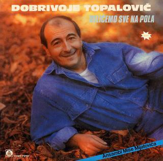 Dobrivoje Topalovic - Diskografija  - Page 2 R-625714