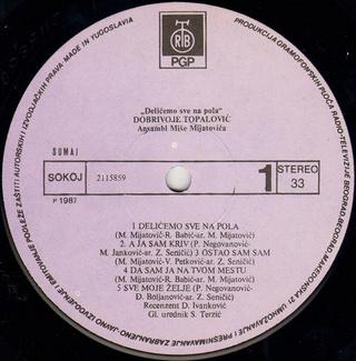 Dobrivoje Topalovic - Diskografija  - Page 2 R-625716