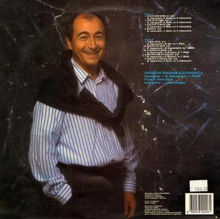Dobrivoje Topalovic - Diskografija  - Page 2 R-625719