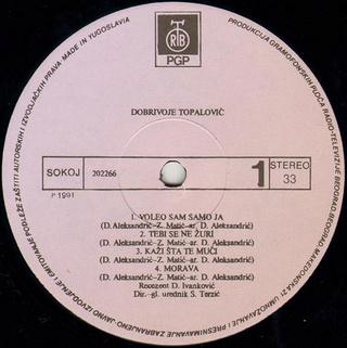 Dobrivoje Topalovic - Diskografija  - Page 2 R-625720