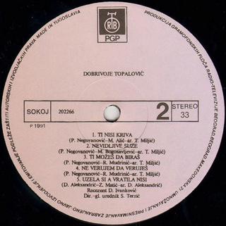 Dobrivoje Topalovic - Diskografija  - Page 2 R-625721