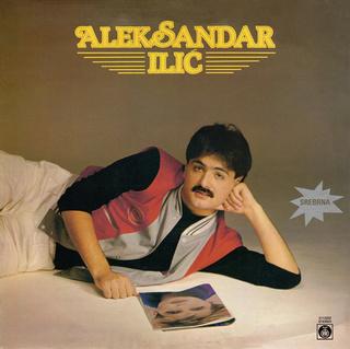 Aleksandar Aca Ilic - Diskografija  R-627610