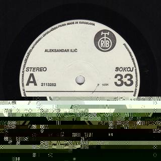 Aleksandar Aca Ilic - Diskografija  R-627612