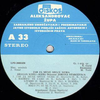 Dragan Kojic Keba - Diskografija R-630715