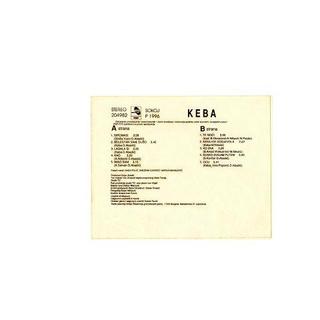 Dragan Kojic Keba - Diskografija R-630719
