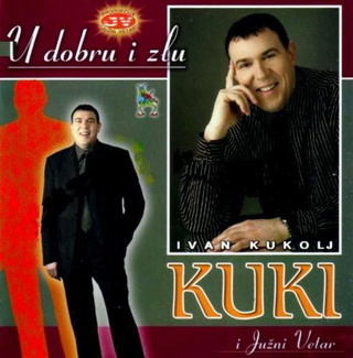 Ivan Kukolj Kuki - Diskografija  R-630822