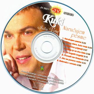 Ivan Kukolj Kuki - Diskografija  R-630826