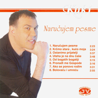 Ivan Kukolj Kuki - Diskografija  R-630827