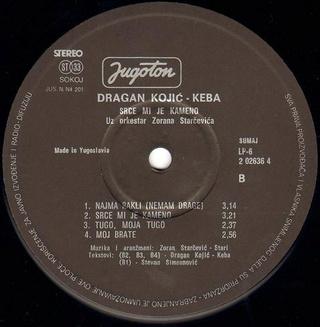 Dragan Kojic Keba - Diskografija R-631811