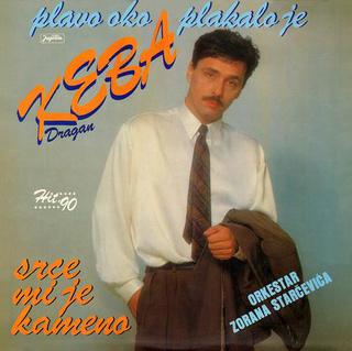 Dragan Kojic Keba - Diskografija R-631812