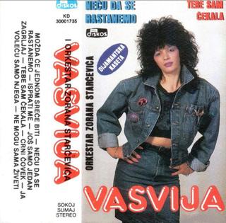 Vasvija Dzelatovic - Diskografija  - Page 2 R-632013