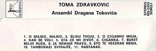 Toma Zdravkovic - Diskografija R-632510