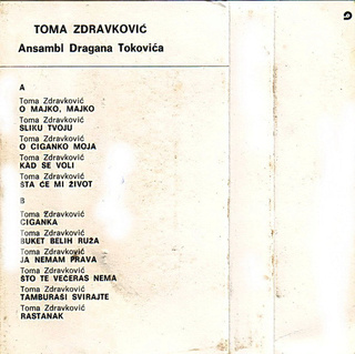 Toma Zdravkovic - Diskografija R-632516