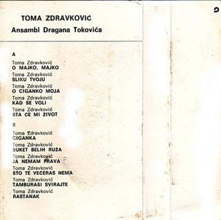 Toma Zdravkovic - Diskografija R-632519