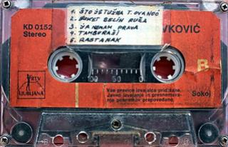 Toma Zdravkovic - Diskografija R-632520