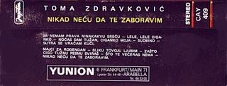 Toma Zdravkovic - Diskografija R-632522