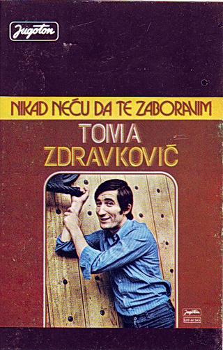 Toma Zdravkovic - Diskografija R-632524