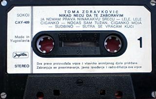 Toma Zdravkovic - Diskografija R-632525