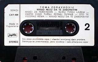 Toma Zdravkovic - Diskografija R-632526