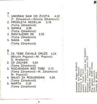 Toma Zdravkovic - Diskografija R-632529