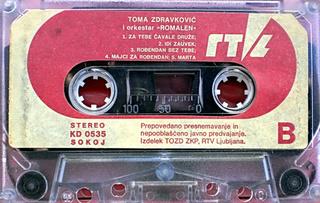 Toma Zdravkovic - Diskografija R-632531