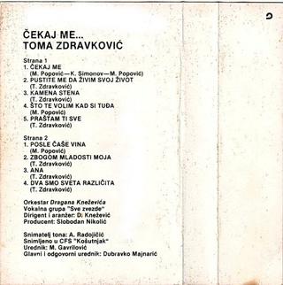 Toma Zdravkovic - Diskografija R-632534