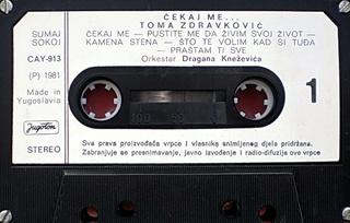 Toma Zdravkovic - Diskografija R-632536