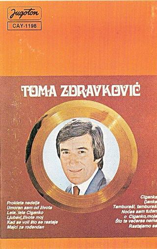 Toma Zdravkovic - Diskografija R-632818