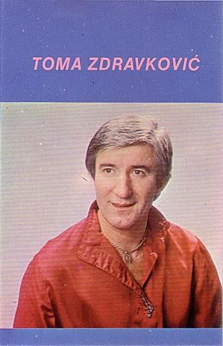 Toma Zdravkovic - Diskografija R-632820