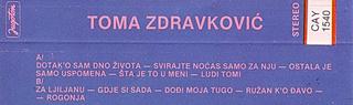 Toma Zdravkovic - Diskografija R-632821