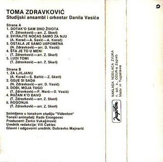 Toma Zdravkovic - Diskografija R-632822